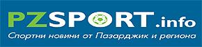 Спортните новини на Пазарджик